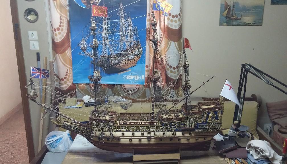 μινιατούρα Sovereign of the Seas